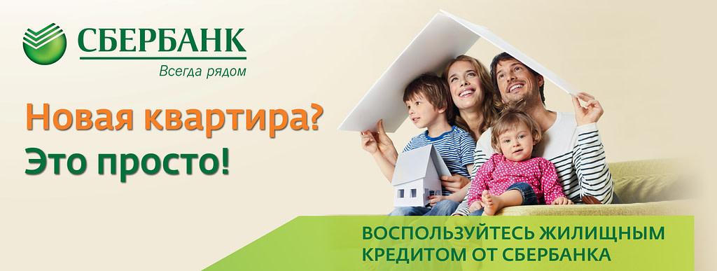 Изменения в семейной ипотеке
