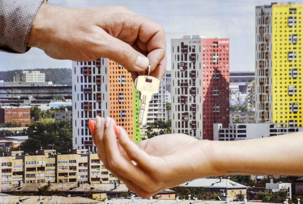 Покупка квартиры для нерезидентов РФ